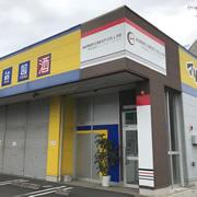 株式会社 ヒューマン・クレスト
